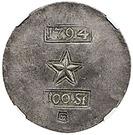100 stuivers - Monnaie de siège 1794 – avers