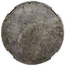 100 stuivers - Monnaie de siège 1794 – revers