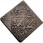 1 Duit (Siege coinage) – avers