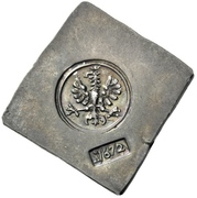 ½ Thaler (Klippe; Siege coinage) – avers