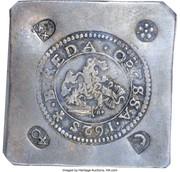 40 Stuivers - Siege of Breda led by Ambrogio Spinola - Klippe – avers