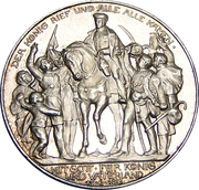 3 Mark - Wilhelm II (Déclaration de guerre de la Prusse contre Napoléon) -  avers