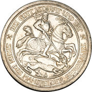 3 mark - Wilhelm II (Appartenance du comté de Mansfeld au royaume de Prusse) – avers
