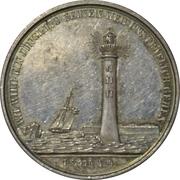 Médaille réligieuses de confirmation (type 3) – avers