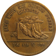 Presentation medal of religious confirmation (Type 5) – revers