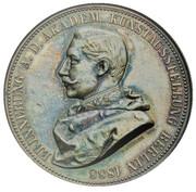 Médaille - Prussia (Academic Art Exhibition Berlin, 1888) – avers