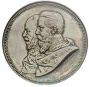 Médaille - Prussia (Academic Art Exhibition Berlin, 1888) – revers