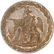 1 pfenning Friedrich Wilhelm III – avers