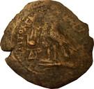 Chalque de Ptolémée XII Aulète – revers