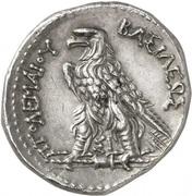 Tétradrachme de Ptolémée V – revers