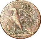 Diobol - Ptolemy II Philadelphos (Alexandreia mint) – revers