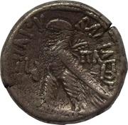 Tétradrachme de Ptolémée XII Aulète – revers