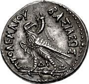 Tetradrachm - Ptolemy IV Philopator (Battle of Raphia) – revers