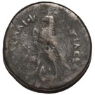 Drachm - Ptolemaios IV – revers