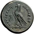 Drachm - Ptolemy III Euergetes (Alexandria) – revers