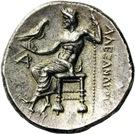 Tetradrachm - Ptolemy I Soter (Arados) – revers