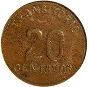 20 Centavos (Chiconcuautla) – revers