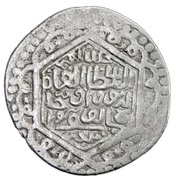 Tanka - Qara Yusuf – revers
