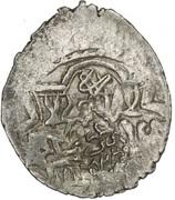 Akce - Pir 'Umar – avers