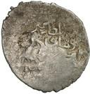 Akce - Pir 'Umar – revers