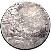Tanka - Jahan Shah (Countermark) – revers