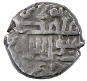 1/3 Tanka - Hasan 'Ali – revers