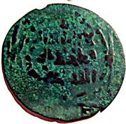 Dirham - Runk al-din Mas'ud (Samarqand mint) – avers