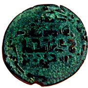 Dirham - Runk al-din Mas'ud (Samarqand mint) – revers