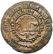 Fals - Ahmad bin `Ali - 994-1016 AD – avers