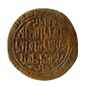 Dirham - Jalal al-Din Muhammad (Kasan mint) – revers