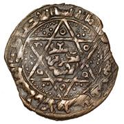 Fals - Ahmad bin Al & Bakr bin al-Hasan (Ilaq mint; joint issue) – avers