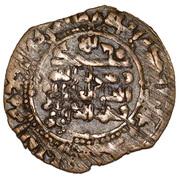 Fals - Ahmad bin Al & Bakr bin al-Hasan (Ilaq mint; joint issue) – revers