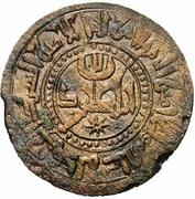 Fals - Ahmad bin `Ali - 994-1016 AD – revers