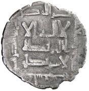 Dirham - Yusuf b. Harun - 1005-1032 AD – avers