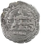 Dirham - Yusuf b. Harun - 1005-1032 AD – revers
