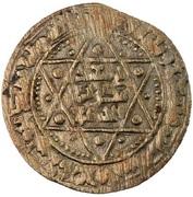 Fals - Bakr b. al-Hasan - 1004-1009 AD – avers
