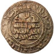 Fals - Bakr b. al-Hasan - 1004-1009 AD – revers