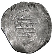 Dirham - Abu Mansur al-Mu'izzi - 975-978 AD – avers