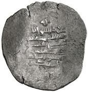 Dirham - Abu Mansur al-Mu'izzi – revers