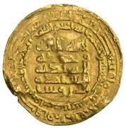Dinar - al-Hasan b. Ahmad - 972-975 AD – avers
