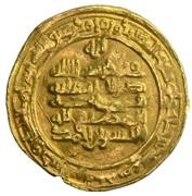 Dinar - al-Hasan b. Ahmad - 972-975 AD – revers