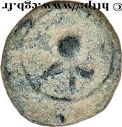 Quart de calco de Carthago Nova – revers