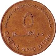 5 dirhams - Ahmad bin Ali Al Thani – revers