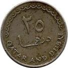 25 dirhams - Ahmad bin Ali Al Thani – revers