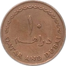 10 dirhams - Ahmad bin Ali Al Thani – revers