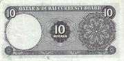 10 Riyals – revers