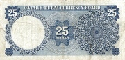 25 Riyals – revers