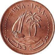 5  dirhams -  avers
