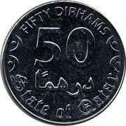 50 Dirhams - Tamim -  revers
