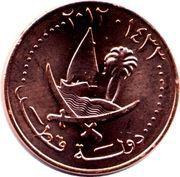 5 dirhams Hamad bin Khalifa (magnétique) – avers